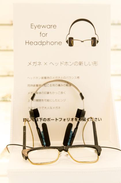 「Eyewear for Headphone」(作者:鈴木雅也) 「メガネ × ヘッドホンの新しい形」を目指しながらも、「クラシックで大人なメガネ」になっている。 【クリックして拡大】