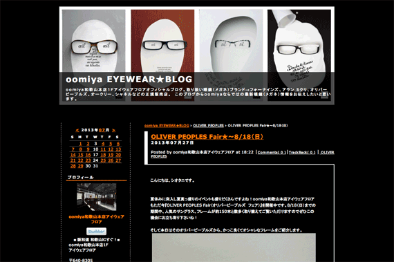 oomiya EYEWEAR★BLOG : OLIVER PEOPLES Fair★~8/18(日)