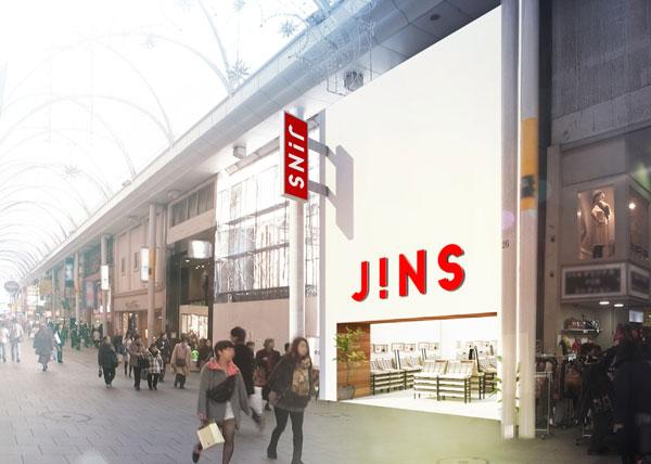 JINS 広島本通店 外観イメージ。image by ジェイアイエヌ