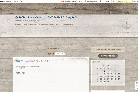"""Chuckle's Cellar"" 8月イベント情報!