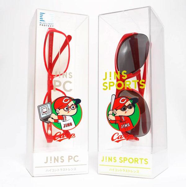 (左)「JINS PC × carp」(右)「JINS SPORTS × carp」。 image by ジェイアイエヌ 【クリックして拡大】