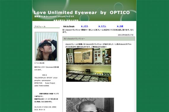 BJ classicトランクショー:Love Unlimited Eyewear by OPTICO