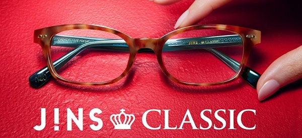 JINS CLASSIC(ジンズ クラシック)のイメージ画像。 image by ジェイアイエヌ