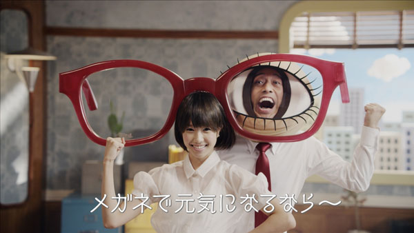 メガネスーパー TV-CM「元気だ」篇より。 image by メガネスーパー 【クリックして拡大】