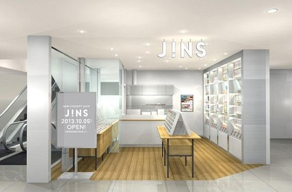 JINS(ジンズ)渋谷パルコ店の店舗イメージ。