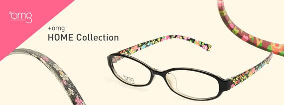プラスOMGホームコレクション(Home Collection +omg) - メガネ(めがね)・サングラス通販[OMG]