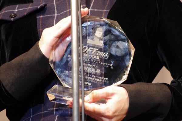 トロフィーには、受賞者である鈴木保奈美の顔が彫られている。 【クリックして拡大】