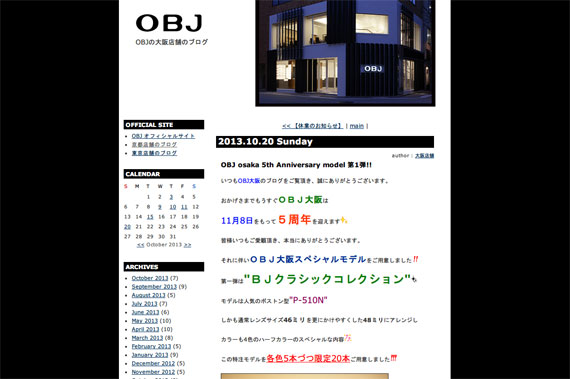 OBJ osaka 5th Anniversary model 第1弾!! | OBJ -大阪店-