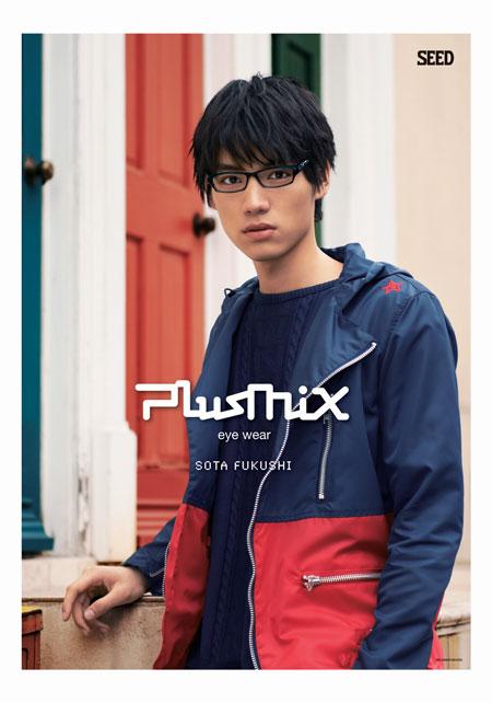 plusmix(プラスミックス)PX-13260 カラー:110(ブルー)を掛けた福士蒼汰。image by SEED