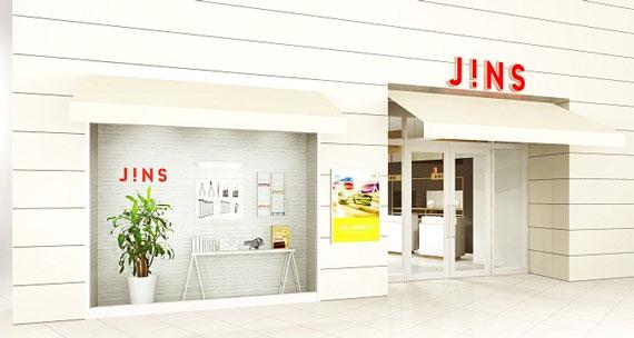 NEW SHOP NAVI BLOG | JINS NEW SHOP NAVI | JINS - 眼鏡(メガネ・めがね)