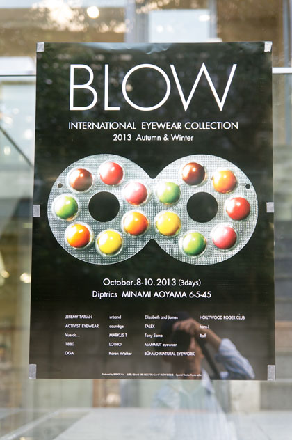 BLOW のポスターはこんな感じ。 ポスターに移っているチョコレートが、 来場者に配られていた。 【クリックして拡大】
