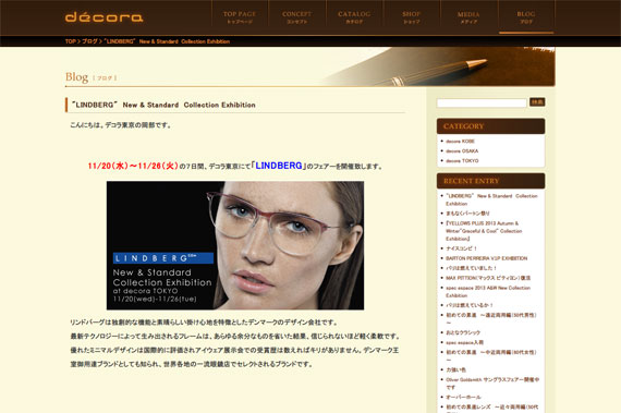 """LINDBERG"" New & Standard Collection Exhibition 