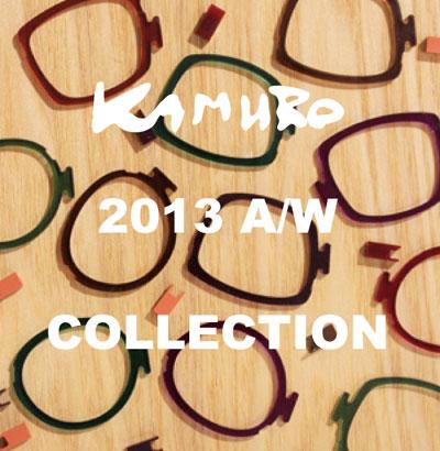 「KAMURO(カムロ)」新作発表会を開催致します!!! - asI'm blog