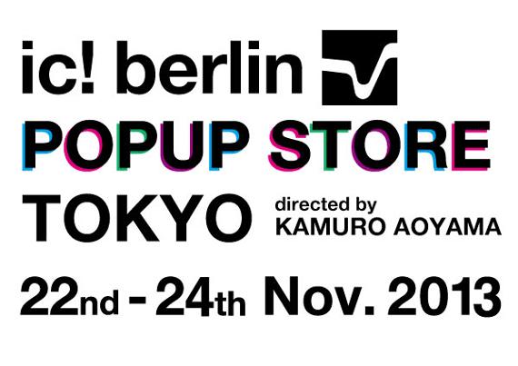 Kamuro|Kamuro Magazine 青山店|ic!berlin TOKYOが帰ってきます!!!