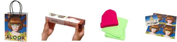 (左から)スペシャルショッピングバッグ、 スペシャルメガネケース、 ニット帽子&マフラー、 メガネ拭き。