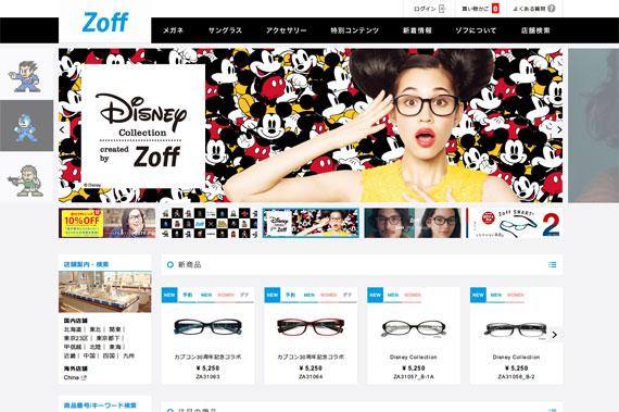 Zoff(ゾフ) - メガネ(眼鏡・めがね)