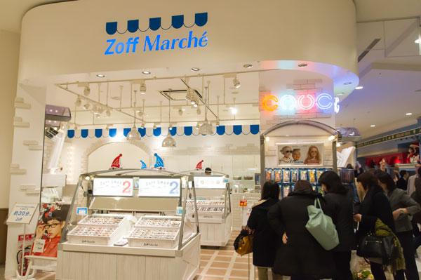 「Zoff Marché」のロゴは、 市場のテントをイメージしたもの。 【クリックして拡大】