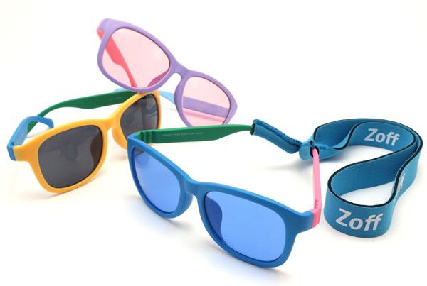 Zoff UV FIGHTER( ゾフ・ユーブイ・ファイター) image by インターメスティック 【クリックして拡大