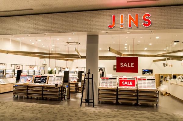 JINS イオンモール幕張新都心店は、 GRAND MALL(グランドモール)の3F。 【クリックして拡大】