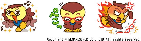 メガネスーパー「フクタン」LINEスタンプ image by メガネスーパー 【クリックして拡大】