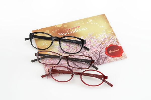 「すべらないメガネ」には「合格メガネ拭き」が付属。 どちらも合格祈願のお祓い済み。 image by エヌ・ティ・コーポレーション 【クリックして拡大】