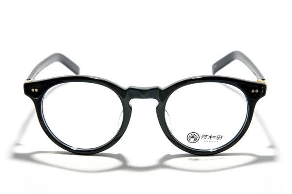 河和田(かわだ) 「星くず-03」カラー:1 黒ぶちはカタチの美しさが最も映える。 【クリックして拡大】