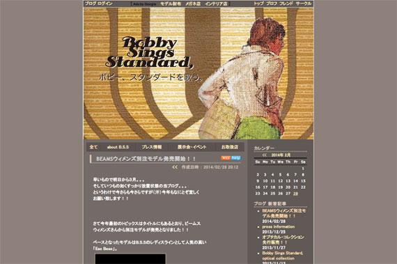 BEAMSウィメンズ別注モデル発売開始!! ボビー、スタンダードを歌う。/ウェブリブログ