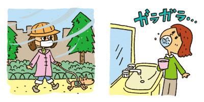 ~花粉の飛散シーズンがやってきました〜 「知っておきたい花粉症対策のポイント」|内閣府政府広報室のプレスリリース