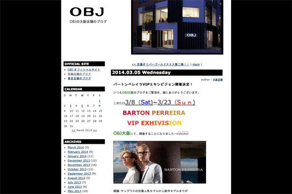 バートンペレイラVIPエキシビジョン開催決定! | OBJ -大阪店-