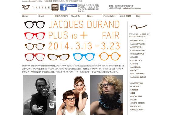 Jacques Durand PLUS is + FAIR 銀座 東京のメガネ、サングラス店トリプル
