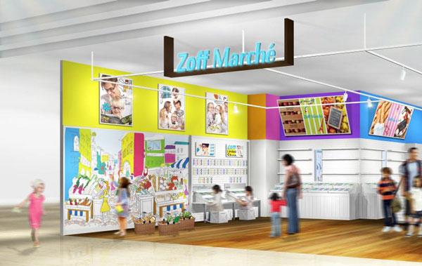 Zoff Marché(ゾフ・マルシェ)イオンモール和歌山店には、 壁の一部にプレイスペースを設置。 マグネット付きの食材パーツを壁にパズルのようにはめこんで、 子どもたちが自由に遊ぶことができる。 image by インターメスティック 【クリックして拡大】
