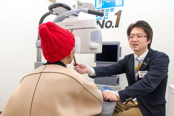 「トータルアイ検査」では「両眼視機能」もチェック。【クリックして拡大】