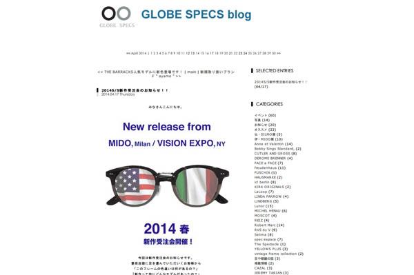 2014S/S新作受注会のお知らせ!! | GLOBE SPECS blog