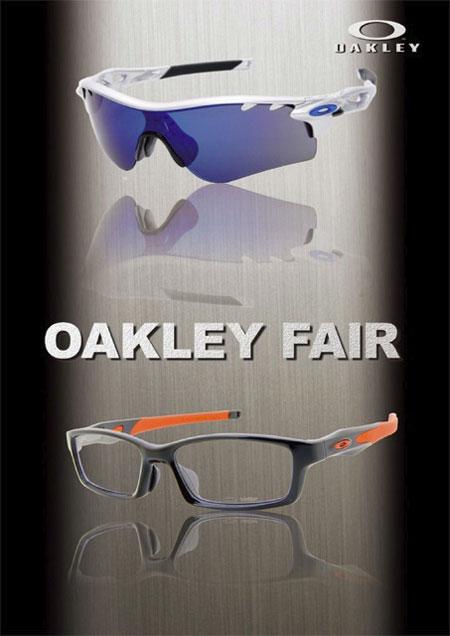 EROTICA さいたまコクーン新都心店「Oakley」フェア