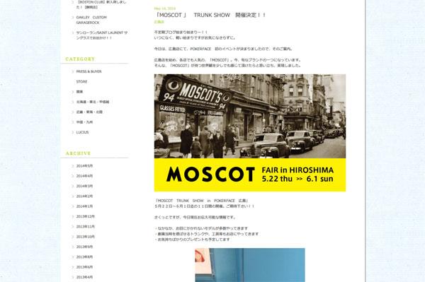「MOSCOT 」 TRUNK SHOW 開催決定!! | 広島店 | スタッフブログ | アイウェア・眼鏡(メガネ)のPOKER FACE[ポーカーフェイス]
