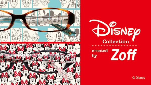 Disney Collection created by Zoff (ディズニーコレクション クリエイティッド バイ ゾフ) 【クリックして拡大
