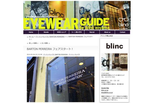 BARTON PERREIRA フェアスタート! - 青山にあるメガネのセレクトショップ(眼鏡屋) blinc(ブリンク)