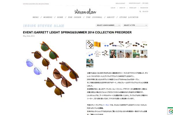 EVENT:GARRETT LEIGHT SPRING&SUMMER 2014 COLLECTION PREORDER | STEVEN ALAN / スティーブンアラン 公式通販