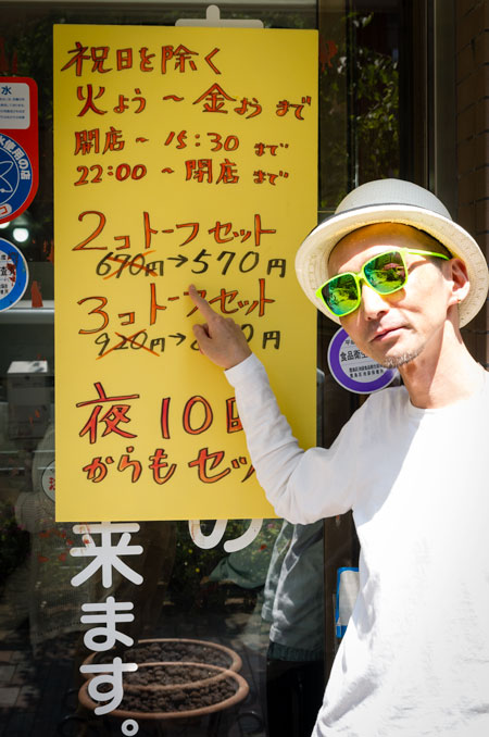TonySame(トニーセイム)「SunLight」TS-10142 カラー:001(ブラック)、200(ネオンライトブルー)、201(ネオンイエロー)、205(ネオンブルー)、206(ネオンライトオレンジ)、207(ネオングリーン、写真) 希望小売価格:18,000円(税別) 【クリックして拡大】