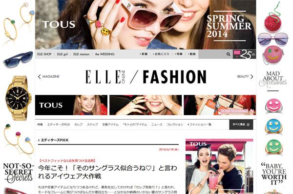 【ELLE】今年こそ!「そのサングラス似合うね♡」と言われるアイウェア大作戦|エル・オンライン
