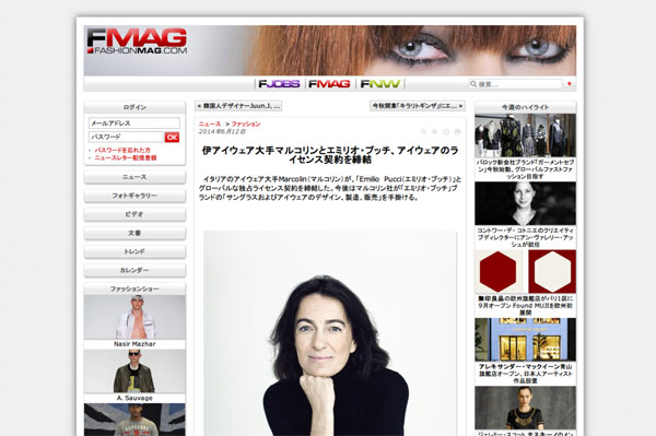 伊アイウェア大手マルコリンとエミリオ・プッチ、アイウェアのライセンス契約を締結 - ニュース : ファッション (#410946)