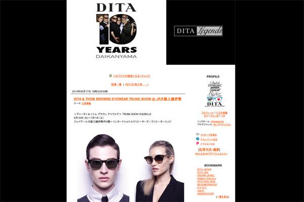 DITA & THOM BROWNE EYEWEAR TRUNK SHOW @ JR大阪三越伊勢|DITA LEGENDS NEWS