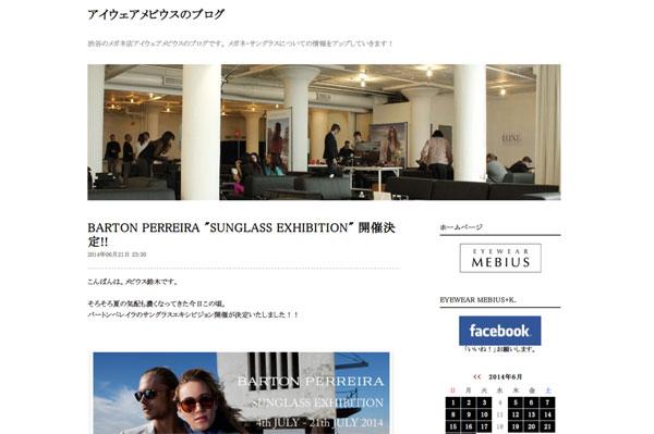 "BARTON PERREIRA ""SUNGLASS EXHIBITION"" 開催決定!! : アイウェアメビウスのブログ"