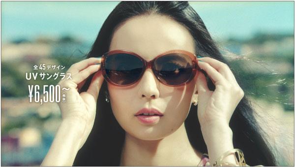 眼鏡市場「パーフェクトUVブロックサングラス」のCMには、イメージキャラクターのベッキーが登場。 image by メガネトップ 【クリックして拡大】