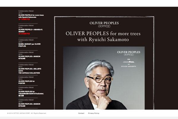 オリバーピープルズ オフィシャルサイト | Oliver Peoples Official Site