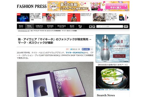独・アイウェア「マイキータ」のフォトブックが限定発売 − マーク・ボスウィックが撮影 | ニュース - ファッションプレス