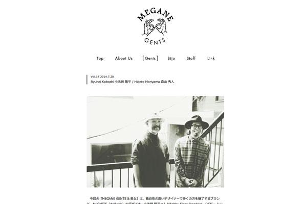 Koboshi , Moriyama 小法師 隆平 / 森山 秀人| Megane GENTS&美女