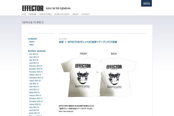 黒夢 × EFFECTOR®Tシャツが[黒夢ツアーグッズ]で登場 | NEWS & TOPICS | EFFECTOR® -ROCK ON THE EYEWEAR-