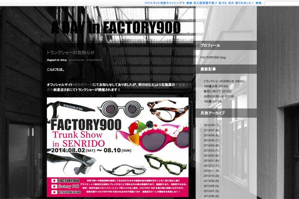 トランクショーのお知らせ - FACTORY900