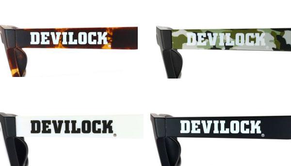 DEVILOCK × JINS は、「ブラウンデミ」(左上)、「マットブラック × カモフラ」(右上)、「マットブラック × ホワイト」(左下)、「マットブラック」(右下)の計4色。